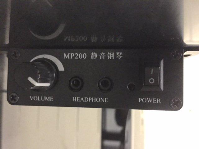 FreeKey MP200 Silent System